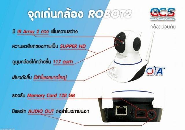 กล้อง PSI O5