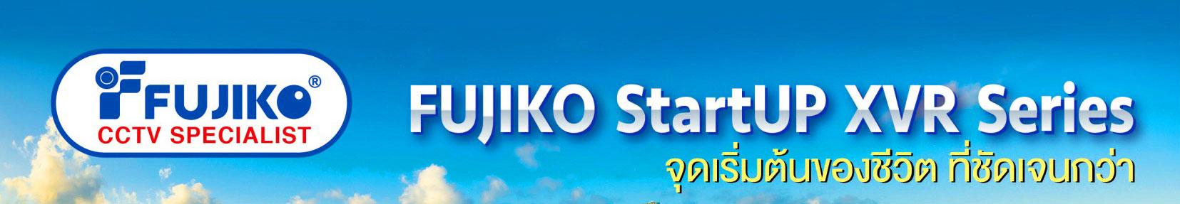 กล้องวงจรปิด Fujiko