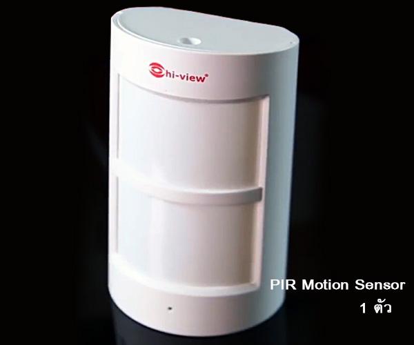 ชุดสัญญาณกันขโมยไร้สาย Hiview Cloud Alarm WiFi01 อุปกรณ์ PIR Motion Sensor
