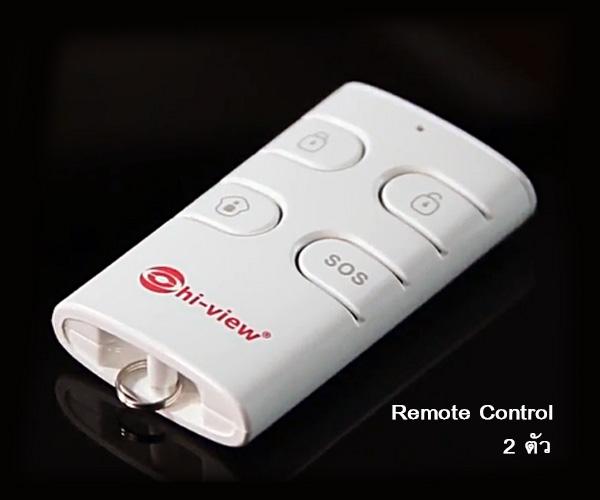 ชุดสัญญาณกันขโมยไร้สาย Hiview Cloud Alarm WiFi01 อุปกรณ์ Remote Control