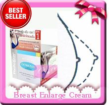 bust enlarge cream