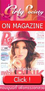 GirlysocietyonMagazineRay