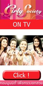 girlysocietyonTV