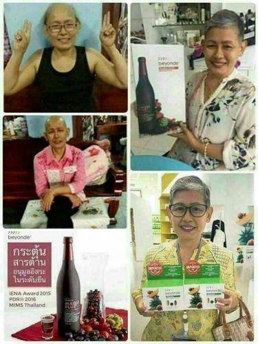 มะเร็งเต้านมรักษาได้