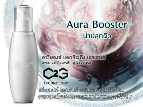 aura booster