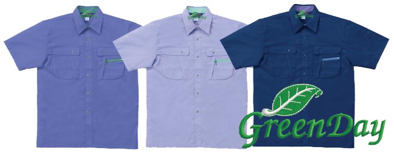 เสื้อช็อป,เสื้อช็อปแขนยาว,เสื้อโรงงาน