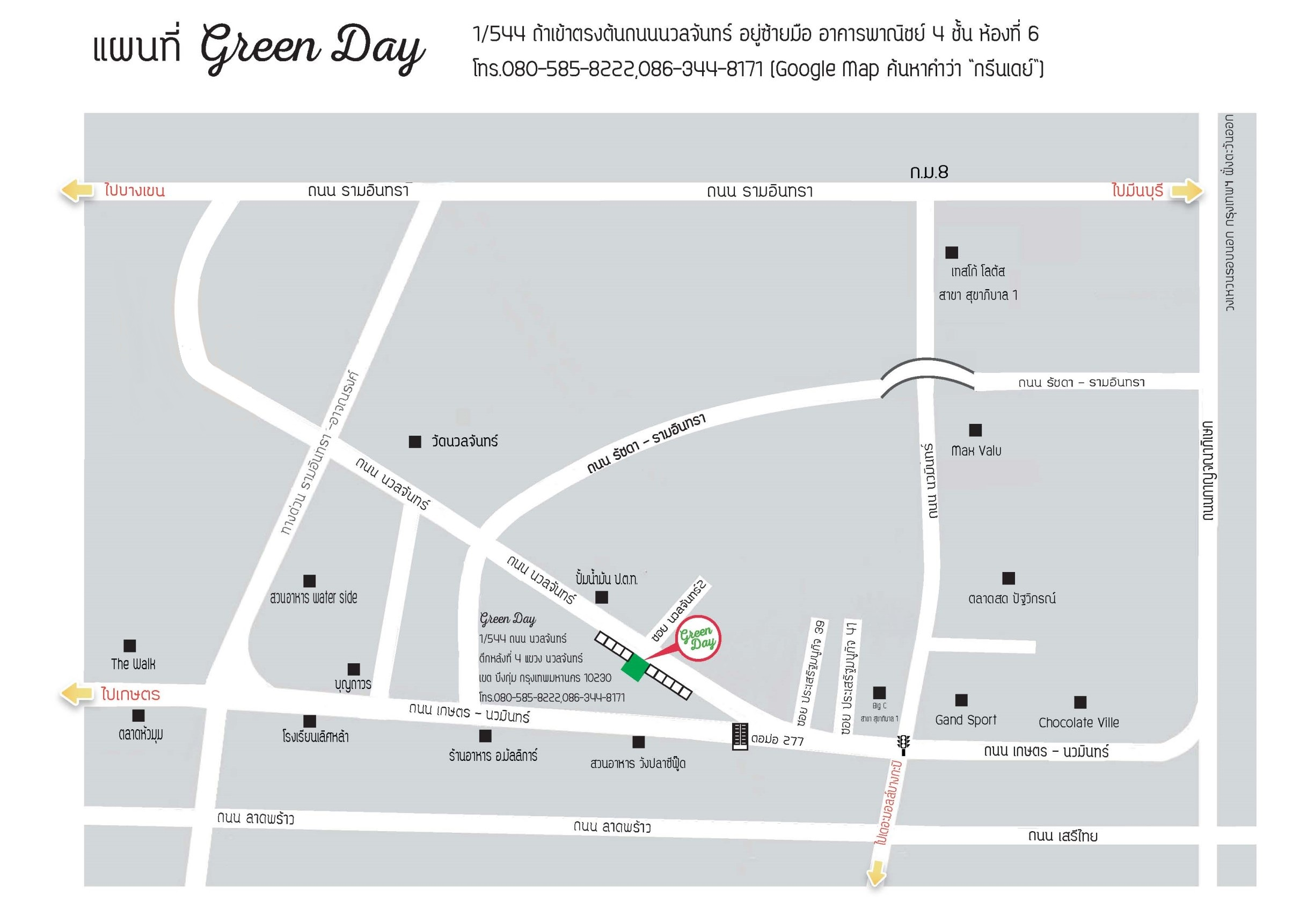 http://www.green-catalog.com/map2