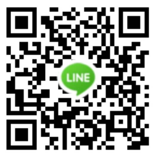 ID LINE green-day1 โอ๋ กรีนเดย์