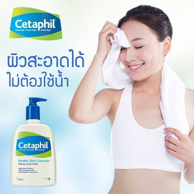 Cetaphil gentle skin cleanser เซตาฟิล  500 ml., cetaphil, cetaphil cleanser