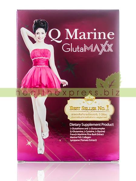 Q Marine Gluta Maxx Watson Q Marine Gluta Maxx 30 Tabs