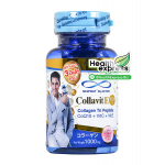Collavite, Colla Vit E, Newway Collagen, Newway By Active, Colla vite 1000, Colla Vit E 1000, แอคทีฟไวท์, แอคทีฟ ไวท์