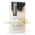 Smooth E White Babyface Serum