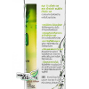 Smooth E Extra Sensitive Cleansing Gel 45 Ml. 1.5 fl.oz.