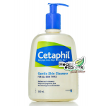 Cetaphil gentle skin cleanser เซตาฟิล