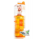 Provamed cleansing water, ล้างเครื่องสำอาง, Provamed ล้างเครื่องสำอาง, Provamed sun perfect cleansing water