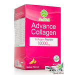 NatWell Advance Collagen, NatWell Collagen, ขาย NatWell Advance Collagen, ขาย NatWell Collagen, NatWell Advance Collagen ราคา, NatWell Collagen ราคา, NatWell Advance Collagen ดีไหม, NatWell Collagen ดีไหม