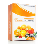 Vitamin C All in One, Sping Vitamin C, ขาย Vitamin C All in One, ขายSping Vitamin C, Vitamin C All in One ราคา, Sping Vitamin C ราคา, Vitamin C All in One ดีไหม, Sping Vitamin C ดีไหม, Vitamin C All in One ซื้อที่ไหน, Sping Vitamin C ซื้อที่ไหน, Vita