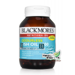 Blackmores Odourless Fish Oil_