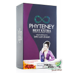 Phyteney Best Extra, Phyteney, ขาย Phyteney Best Extra, ขาย Phyteney, Phyteney Best Extra ราคา, Phyteney ราคา, Phyteney Best Extra ดีไหม, Phyteney ดีไหม, Phyteney Best Extra รีวิว, Phyteney รีวิว, Phyteney Best Extra บุ๋ม, Phyteney บุ๋ม, Phyteney Bes