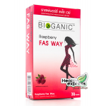 Bioganic Raspberry Fas Way, Bioganic Fas Way, ขาย Bioganic Raspberry Fas Way, ขาย Bioganic Fas Way, Bioganic Raspberry Fas Way ราคา, Bioganic Fas Way ราคา, Bioganic Raspberry Fas Way ดีไหม, Bioganic Fas Way ดีไหม, Bioganic Raspberry Fas Way รีวิว, Bi