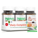 Vistra MultiVitamins & Minerals Plus Amino Acid แพ็ค 2 ขวด แถมฟรี  Vistra B Complex Plus Minerals 30 เม็ด