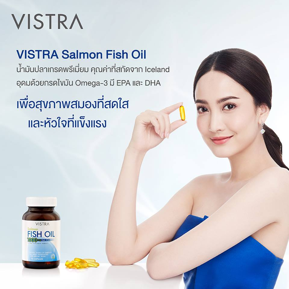 แต้ว vistra salmon fish oil