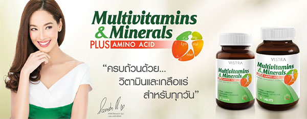 Vistra Multivitamin