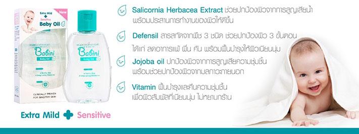 Provamed Babini Baby Oil