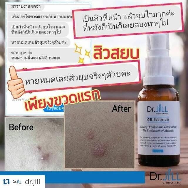 dr.jill review pantip