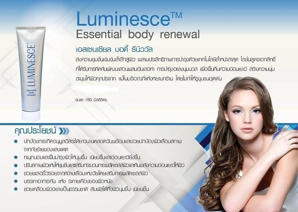 Luminesce™ essential body renewal บอดี้โลชั่นที่คุณสัมผัสได้ ผิวนุ่มเนียนขึ้น เห็นผลทันที ส่งความชุ่มชื่นเข้มข้นล้ำลึกสู่ผิว…. ของแท้ ราคาถูก ปลีก/ส่ง โทร.089-778-7338 เอจ