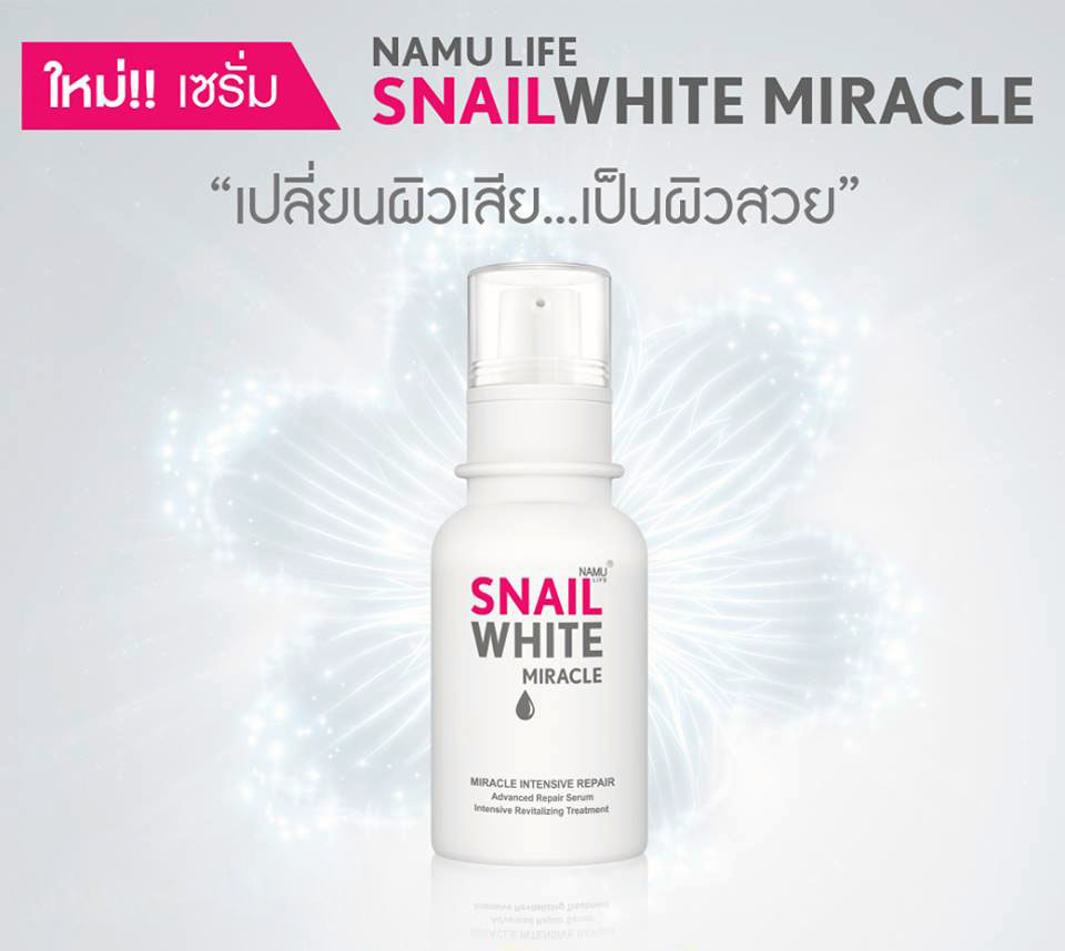 Snail White Miracle Intensive Repair 30ml.