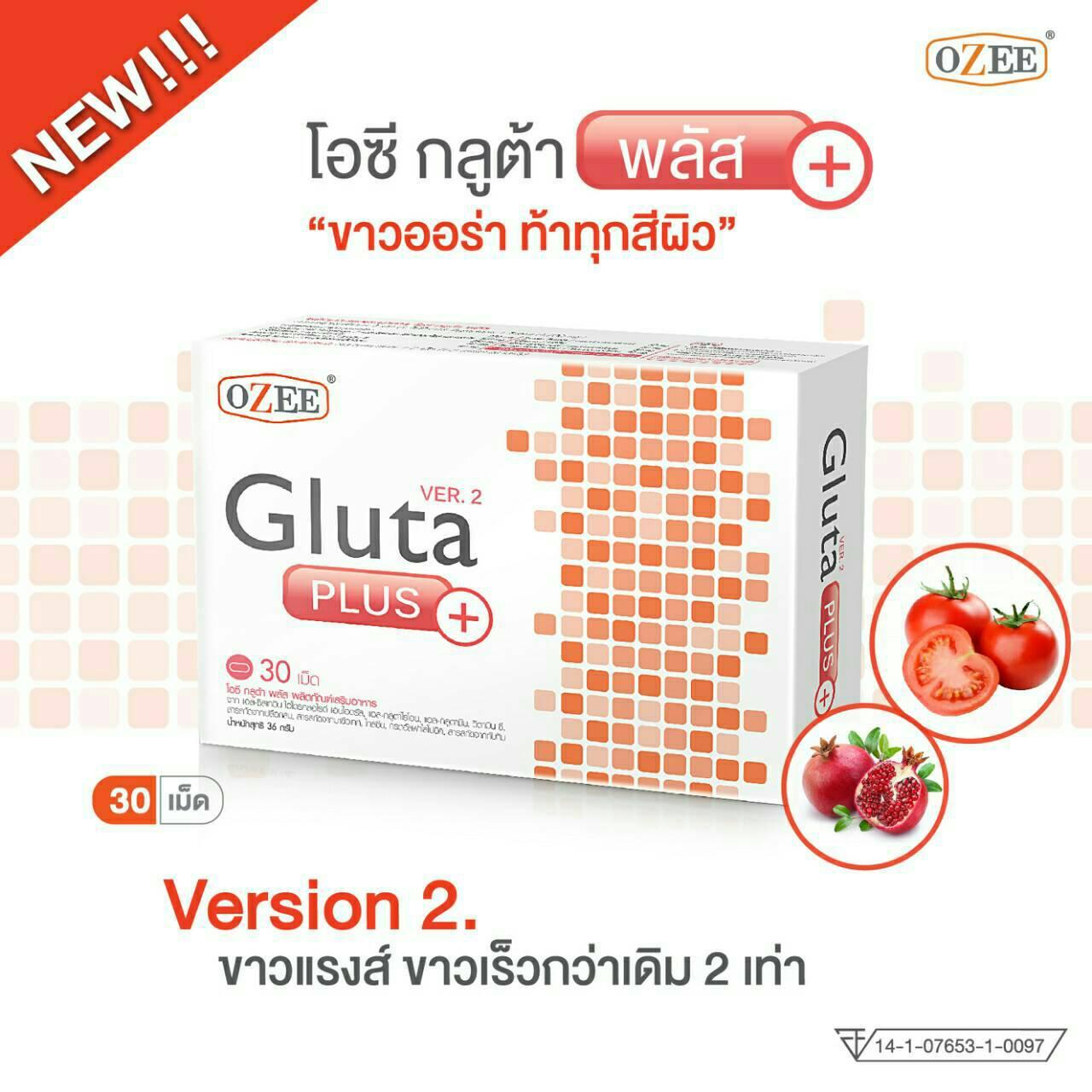 Ozee Gluta Plus