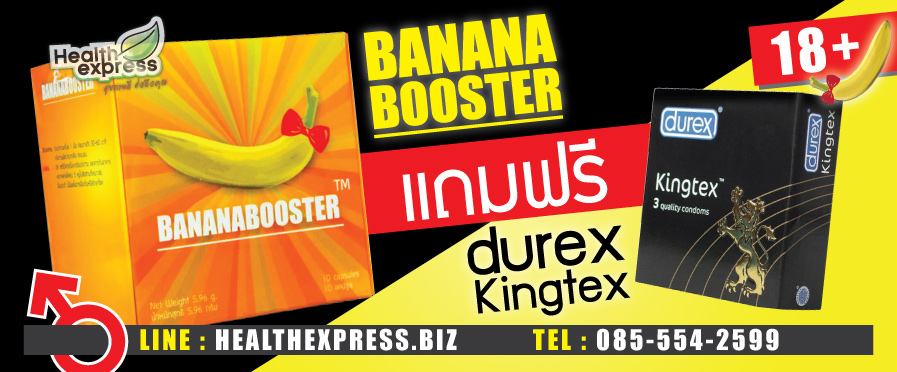 Banana Booster