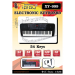 Electronic Keyboard รุ่น XY-999