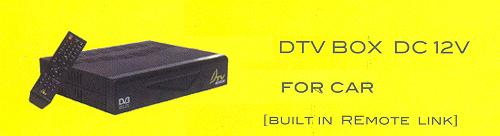 กล่องรับ รีซีฟเวอร์ จากดีทีวี. ใช้กับจานดาวเทียมติดรถยนต์