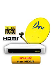 จานดาวเทียมดีทีวี ระบบ FULL HD ความละเอียดสูงงงง  2,990บาท