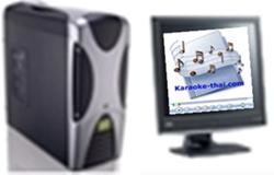 Server karaoke