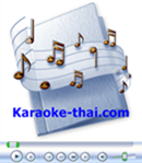 Karaoke Program