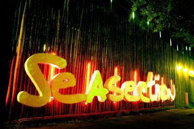 ร้านคาราโอเกะ SeaSection