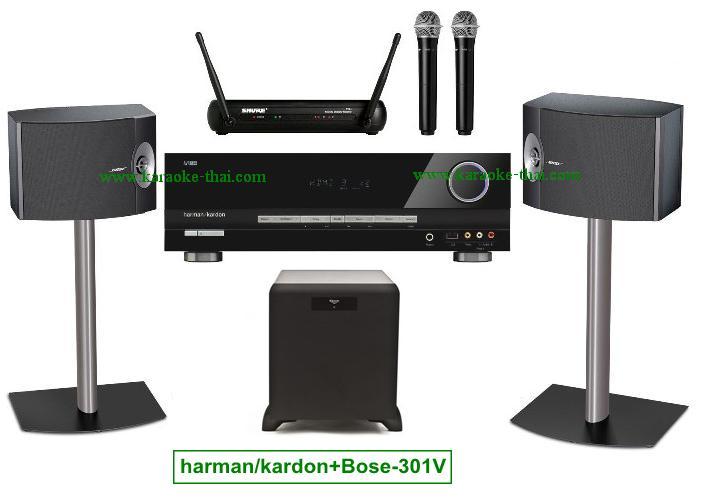 harman/kardon karaoke