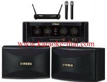 Yamaha Karaoke Amplifier