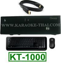 เครื่องคาราโอเกะ KT-1000