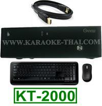 เครื่องเล่นคาราโอเกะ KT-2000