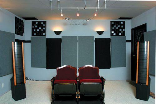 ห้องฟังเพลง
