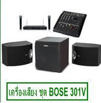 karaoke Bose301v