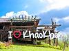 I Love Khaokho