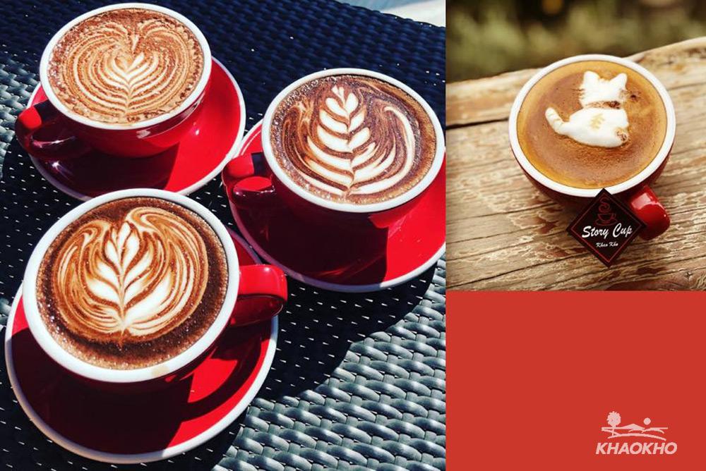 Story Cup Khaokho