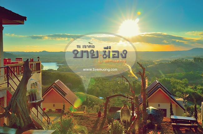 Bye Muang Khaokho