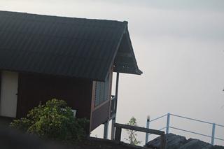 บ้านภูเคียงดาว
