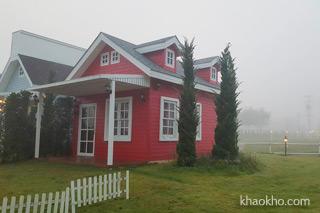 Lazika Khaokho